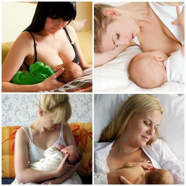 Позы для кормления грудью новорожденного