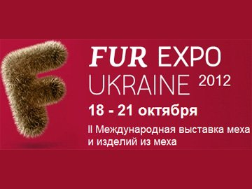 FUR EXPO Ukraine