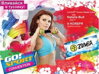 Zumba от Натальи Булл на GO!Sport Convention 2013!